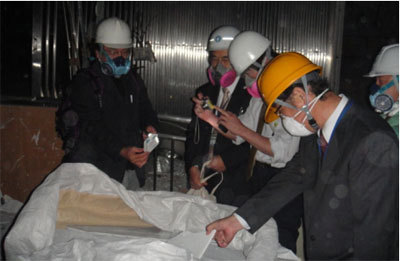 asbestos-shisatsu.jpg