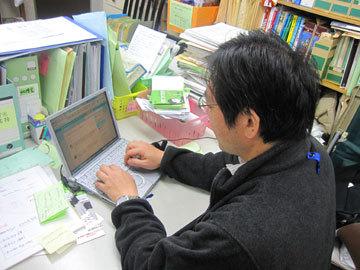oda-jimusho.jpg