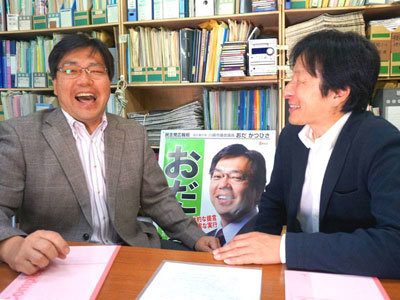 oda-yama.jpg
